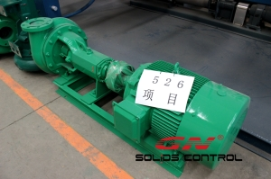 Centrifuge Feeding Pumps